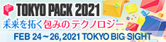 TOKYO PACK 2021バナー